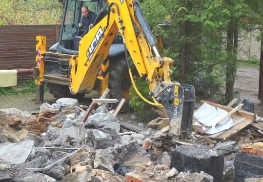Демонтаж фундаментов в Москве цена от 720 руб.